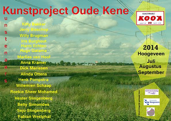Kunstproject de Oude Kenen 2014